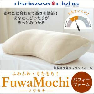 西川リビングのまくらシリーズ『ピローギャラリー』 ふわふわ・もちもち(フワモチ)パフィーフォーム もっちり触感のパフィーフォームで快適フィット サイズ 35×|suyasuya