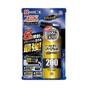 【商品名】 (まとめ)アース製薬 おすだけノーマットプロプレミアム 200日分【×5セット】