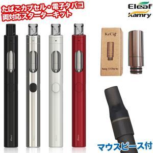 プルームテックプラス 互換 バッテリー カートリッジ 不要 リキッド 補充 簡単 たばこカプセル 対...