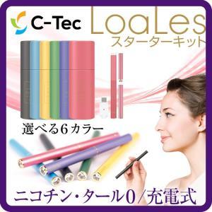 LoaLes ロアレス スターターキット  電子タバコ C-...