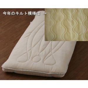 マイクロマティーク敷きパッド(セミダブルサイズ) suzakifuton