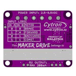 Cytron Maker Drive: 初心者向けシンプルHブリッジモータドライバ suzakulab 03