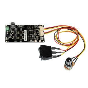 Cytron 10A DCモータドライバ 可変抵抗&スイッチ制御式|suzakulab