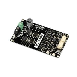 Cytron 10A DCモータドライバ 可変抵抗&スイッチ制御式 suzakulab 02