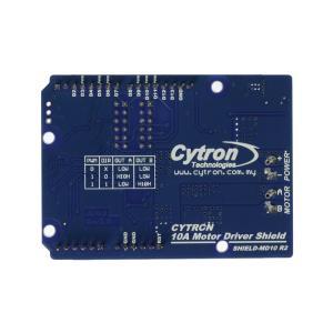 Cytron 10A モータドライバシールド(Arduino) suzakulab 03