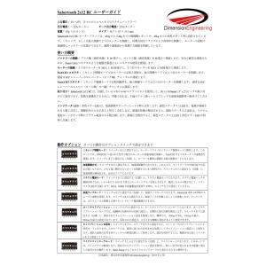 Dimension Engineering Sabertooth 12A R/Cデュアルモータドライバ suzakulab 02