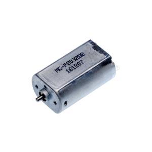 小型DCモータ フラット型 20x15mm 片軸仕様|suzakulab