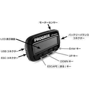 G Force PROGBOX|suzakulab|03