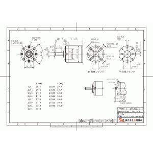 遊星ギヤボックスIG32 1/19 Dカット 6mm軸|suzakulab|02