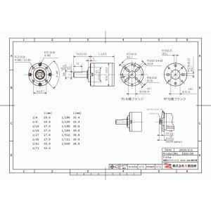 遊星ギヤボックスIG32 1/100 Dカット 8mm軸|suzakulab|02