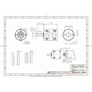 遊星ギヤボックス IG36P 1/5|suzakulab|02