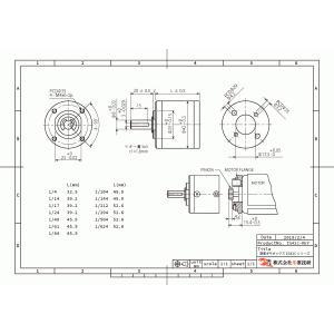 遊星ギヤボックスIG42C 1/4 キー溝軸|suzakulab|02
