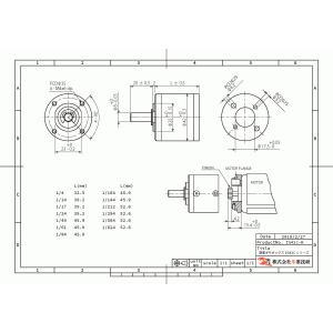 遊星ギヤボックスIG42C 1/104 丸軸|suzakulab|02