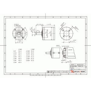 遊星ギヤボックスIG42C 1/212 Dカット軸|suzakulab|02