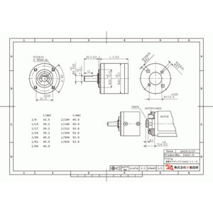 遊星ギヤボックスIG42C 1/504 Dカット軸|suzakulab|02