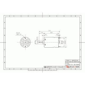 マブチモーター RS-540SH|suzakulab|02