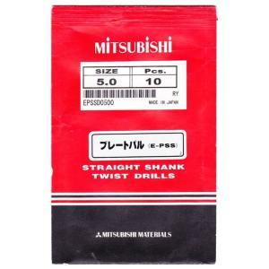 三菱マテリアル EPSSドリル 5.0mm 1本 EPSSD0500|suzakulab