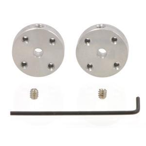 Pololu アルミ製ユニバーサルマウントハブ 3mm軸用 ネジ穴#4-40UNC(ユニファイネジ) 2個入り|suzakulab