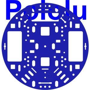 Pololu 127mm ロボットシャーシ RRC04A ブルー|suzakulab