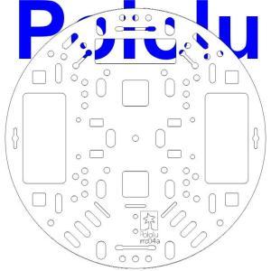 Pololu 127mm ロボットシャーシ RRC04A ホワイト|suzakulab