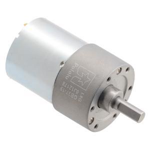 Pololu 19:1 24V金属ギヤードモータ 37Dx52L mm (ヘリカルピニオン版)|suzakulab
