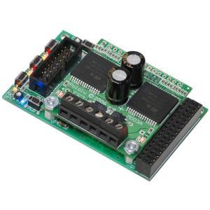 Pololu Orangutan X2 ロボットコントローラ(VNH3・LCD付)|suzakulab