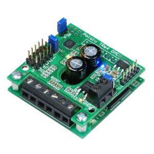 Pololu TReXデュアルモータコントローラ DMC01|suzakulab