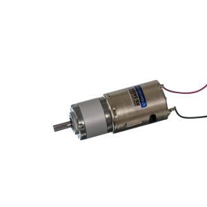 マブチモーター RS-540SH + IG32 1/19 Dカット 6mm軸|suzakulab