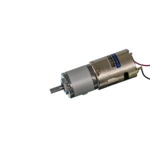 マブチモーター RS-540SH + IG32 1/100 Dカット 6mm軸|suzakulab