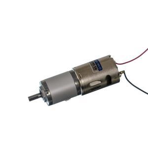 マブチモーター RS-540SH + IG32 1/189 Dカット 6mm軸|suzakulab