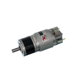 小型DCギヤードモータ RS-775GM004-METAL-KEY キー溝軸・初段金属ギヤ仕様|suzakulab