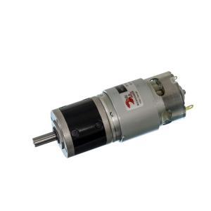 小型DCギヤードモータ RS-775GM014-METAL-R 丸軸・初段金属ギヤ仕様|suzakulab