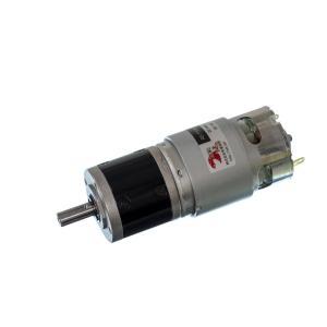 小型DCギヤードモータ RS-775GM017-METAL-KEY キー溝軸・初段金属ギヤ仕様|suzakulab