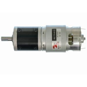 小型DCギヤードモータ RS-775GM049 Dカット軸仕様|suzakulab|04