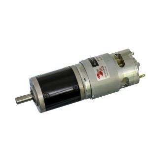小型DCギヤードモータ RS-775GM212 Dカット軸仕様|suzakulab