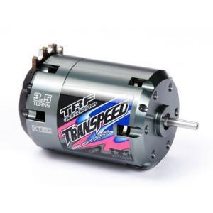 タミヤ ハイパフォーマンスモーター トランスピードブラシレス 3.5T|suzakulab