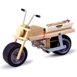 タミヤ ミニバイク工作セット|suzakulab
