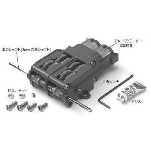 タミヤ ツインモーターギヤーボックス|suzakulab