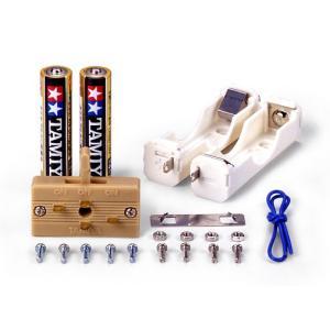 タミヤ 単4電池ボックス (1本用X2・逆転スイッチ付)|suzakulab
