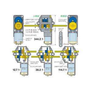 タミヤ シングルギヤボックス (4速タイプ)|suzakulab|02