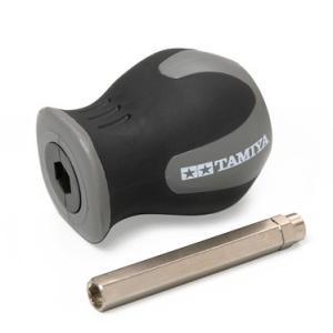 タミヤ ボックスドライバー(4mm/4.5mm)|suzakulab