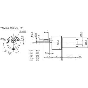 タミヤ AO-8021 タミヤギヤードモーター 380K75|suzakulab|02