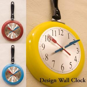 3色展開 壁掛時計 デザインウォールクロック フライパンの形をした時計 雑貨 ウォールクロック キッチンに最適 デザイン時計 suzion-line