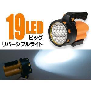 防災用品 アウトドア 高輝度19LED搭載 手持ち床置き可能な2way仕様 19灯LEDビッグライト|suzion-line