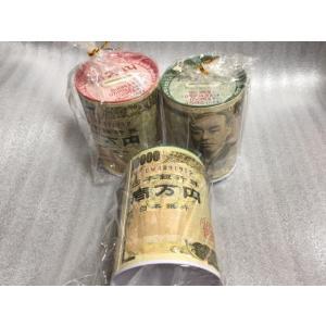 在庫わずか 景品 粗品 祭り イベント 福沢諭吉 貯金箱 1個より販売 グリーン系 硬貨 パロディー貯金箱