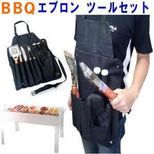 人気商品 BBQ エプロンツールセット バーベキュー キャンプ アウトドア バーベキューの達人|suzion-line