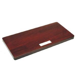 販促 ZERO HALLIBURTON ゼロハリバートン 木製ディスプレイ台座 艶あり THO 事務所 SHOPに|suzion-line