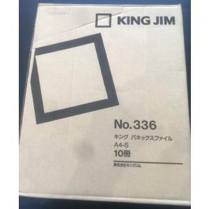 アウトレット 新品未使用ですが中古扱い 10冊セット キングジム バネックスファイル 15mm 336 A4タテ型|suzion-line