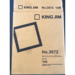 アウトレット 新品未使用品ですが中古扱い キングジム レバーリングファイル 10冊セット 3672 アオ A4-S 2穴 |suzion-line