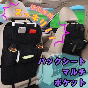ドリンク・小物・ティッシュも入れちゃえ 車内スッキリ!7ポケット バックシートマルチポケット|suzion-line